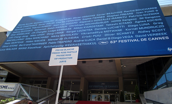 Cannes Film Festival - Debussy Banner