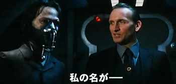 Cobra Commander in G.I. Joe