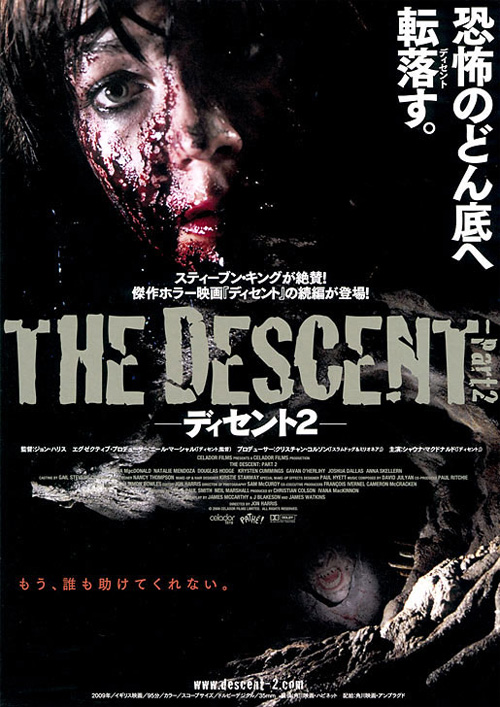 The Descent 2