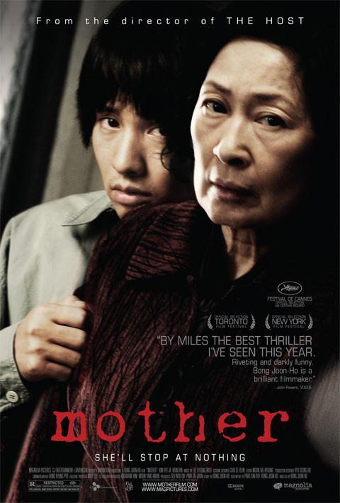 Bong Joon-ho's Mother