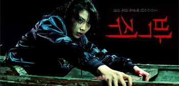 Park Chan-wook's Thirst