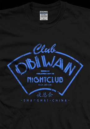 Last Exit to Nowhere - Club Obi Wan