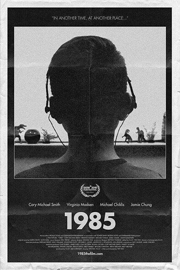 1985 Film Poster