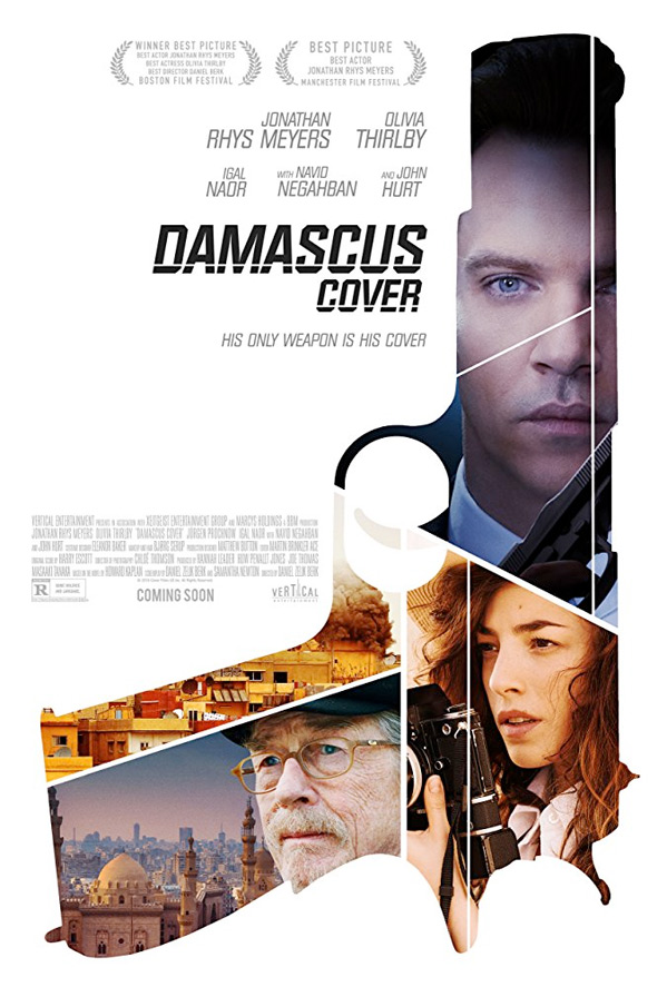Damascus Cover Poster