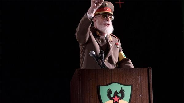 Dear Dictator Movie
