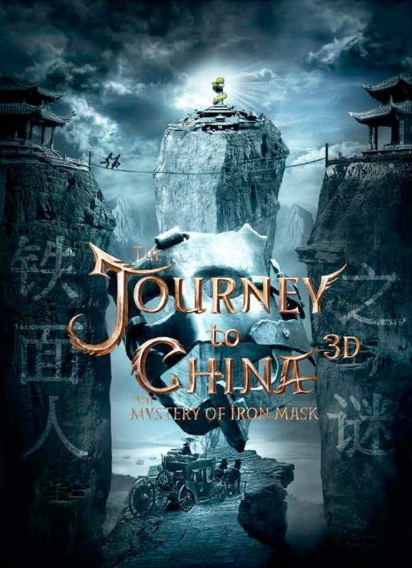 Journey to China Teaser Poster