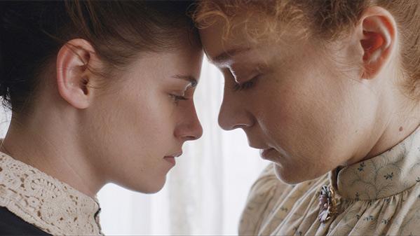 Lizzie Trailer