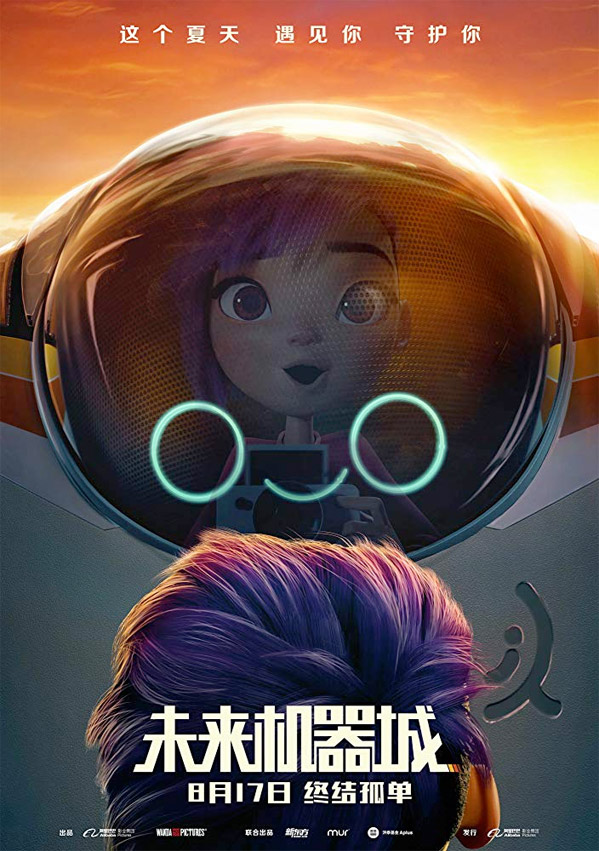 Next Gen Poster