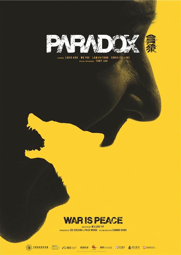 Paradox Poster Art