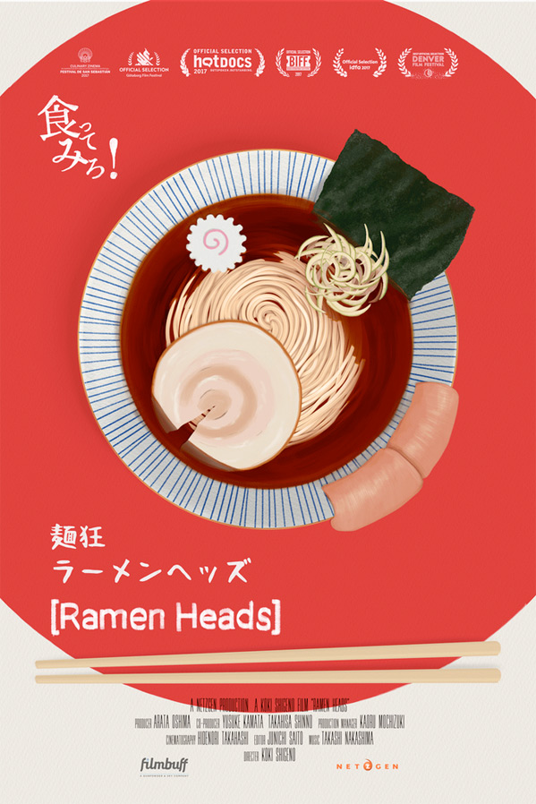 Ramen Heads Poster