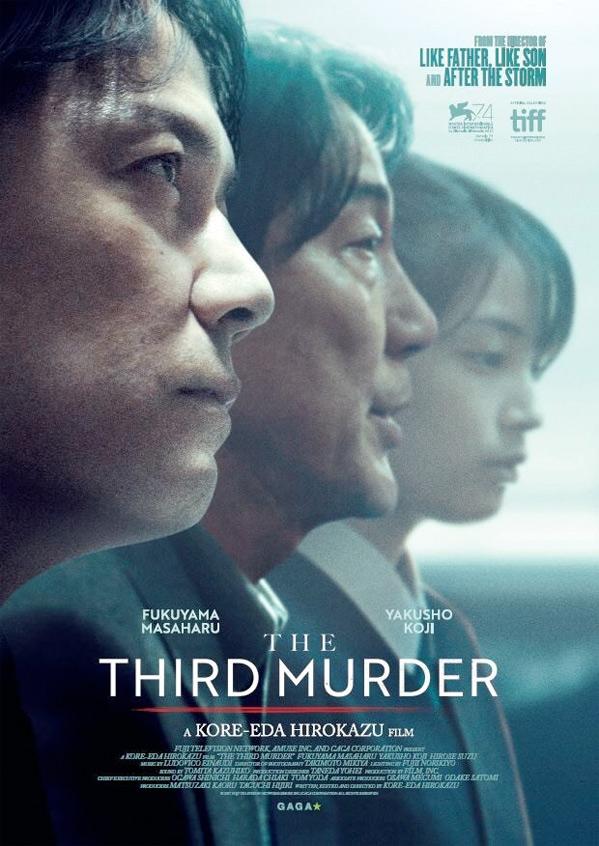 The Third Murder Poster