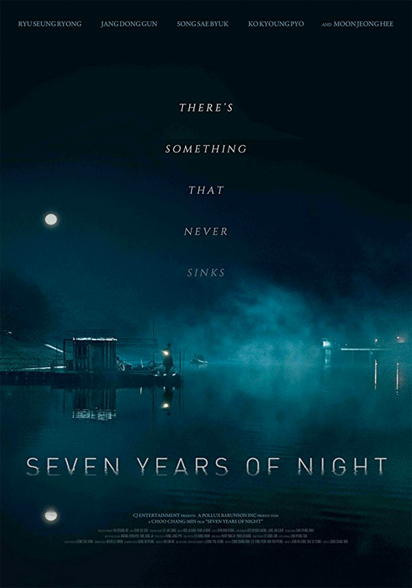 Seven Years of Night Poster
