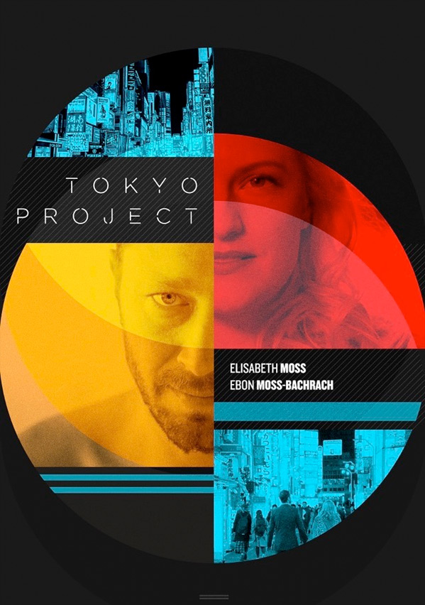 Tokyo Project Trailer