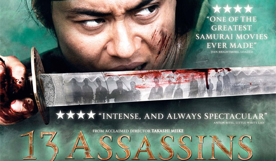 Takashi Miike's 13 Assassins