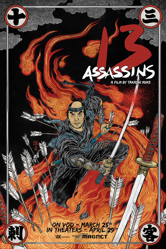 Takashi Miike's 13 Assassins Poster