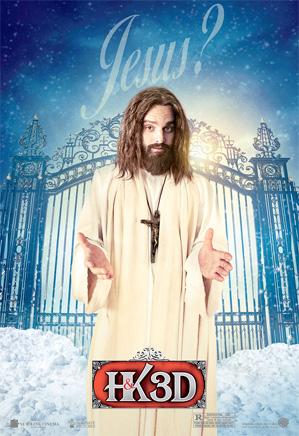A Very Harold & Kumar Christmas - Jesus Poster