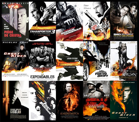 Movie Poster Trends - Orange and Black