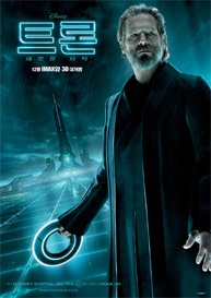 Tron Legacy Flynn