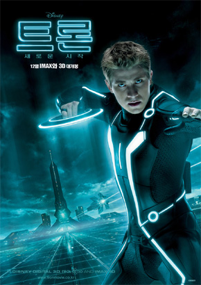 Tron Legacy Sam