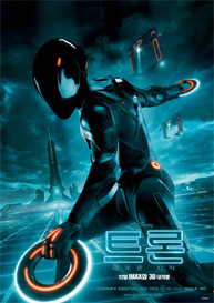 Tron Legacy Program