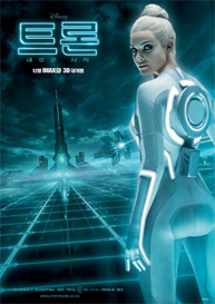 Tron Legacy Program 2