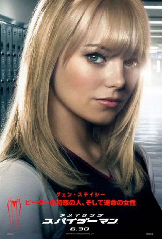 Amazing Spider-Man - International Character Poster - Stacy