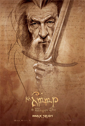 The Hobbit Midnight IMAX Poster - Gandalf