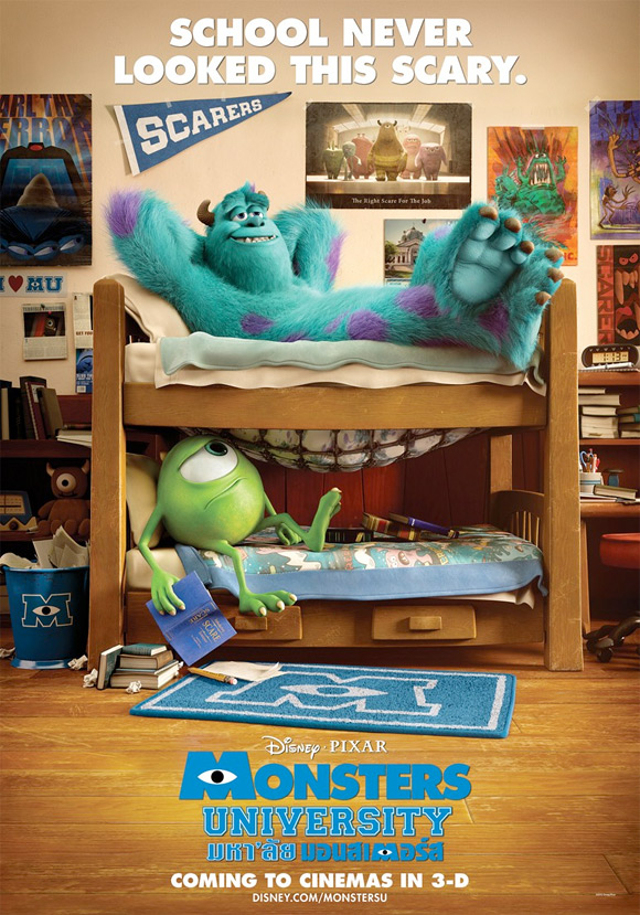 Monsters University Teaser Poster Bunk Beds