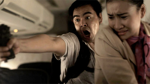 World Cinema Dramatic - Metro Manila