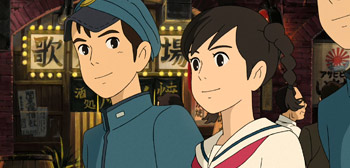 From Up on Poppy Hill Trailer