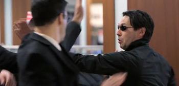 Matrix in Macy's