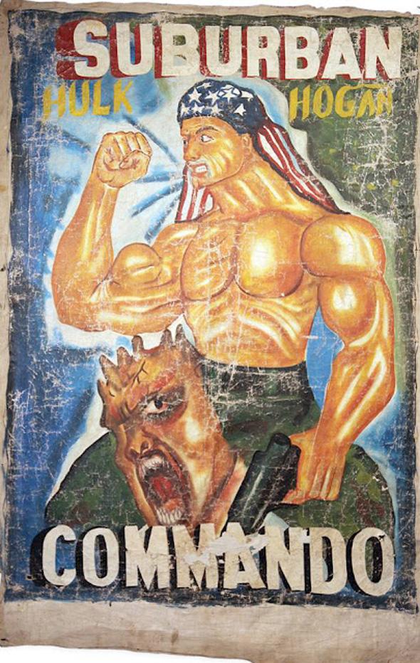 Ghana Movie Posters