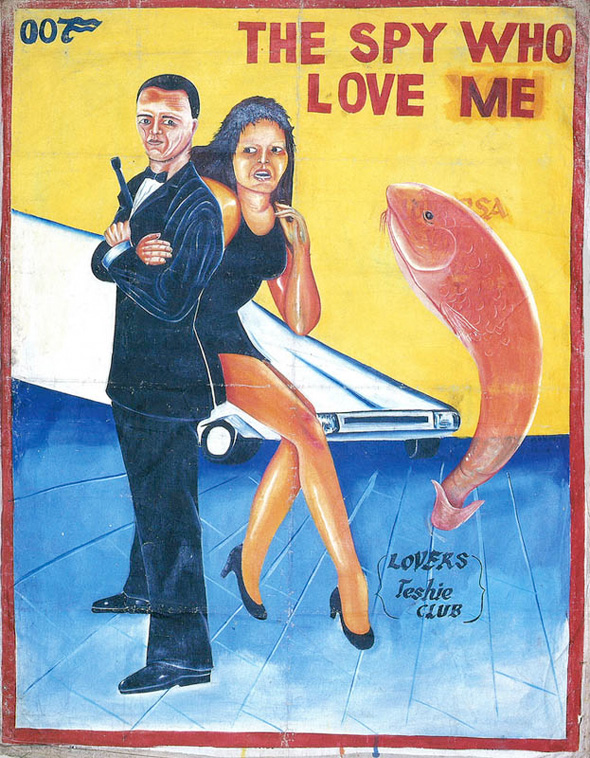 Ghana Movie Posters