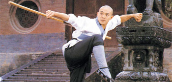 Shaolin Tample
