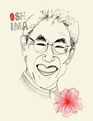 Nagisa Ôshima Portrait