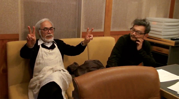 The Kingdom of Dreams and Madness Doc