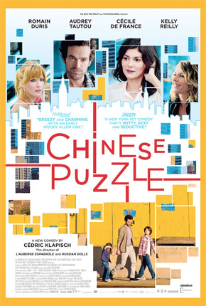 Indie Trailer Sunday - Chinese Puzzle