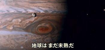 Jupiter Ascending Japanese Trailer