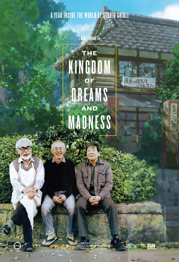 The Kingdom of Dreams and Madness Doc Poster