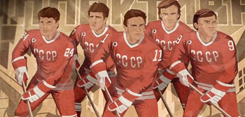 Red Army Hockey Doc