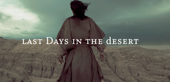 Ewan McGregor / Last Days in the Desert