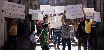 Watch: Official Trailer for Acclaimed Documentary 'Cries From Syria'