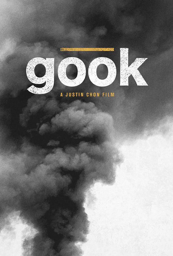Gook Movie Trailer