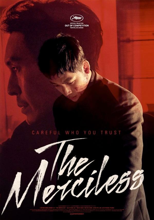 The Merciless Poster