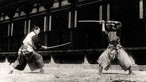 Mifune: The Last Samurai Doc