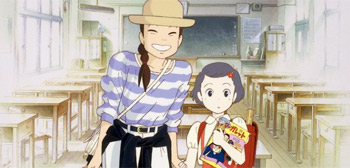 Studio Ghibli's 1991 Film 'Only Yesterday' Re-Opening in US Theaters