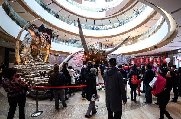 Warcraft Installation - Chengdu, China