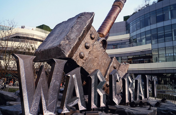 Warcraft Installation - Chengdu, China