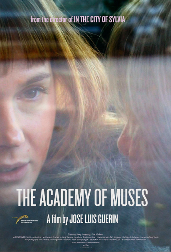 The Academy of Muses Poster