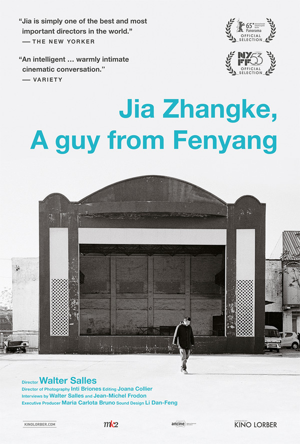 Jia Zhangke: A Guy From Fenyang Poster